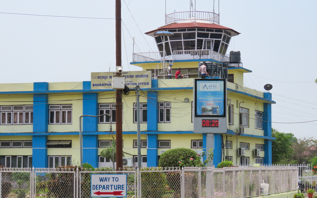 Bharatpur Airport is a domestic airport in Chitwan district of Nepal