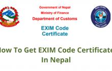 How To Get EXIM Code Certificate In Nepal 1