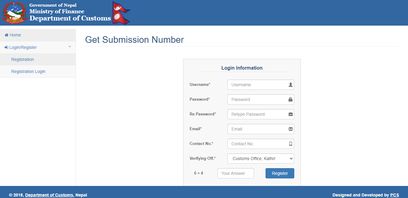EXIM CODE SUBMISSION NUMBER