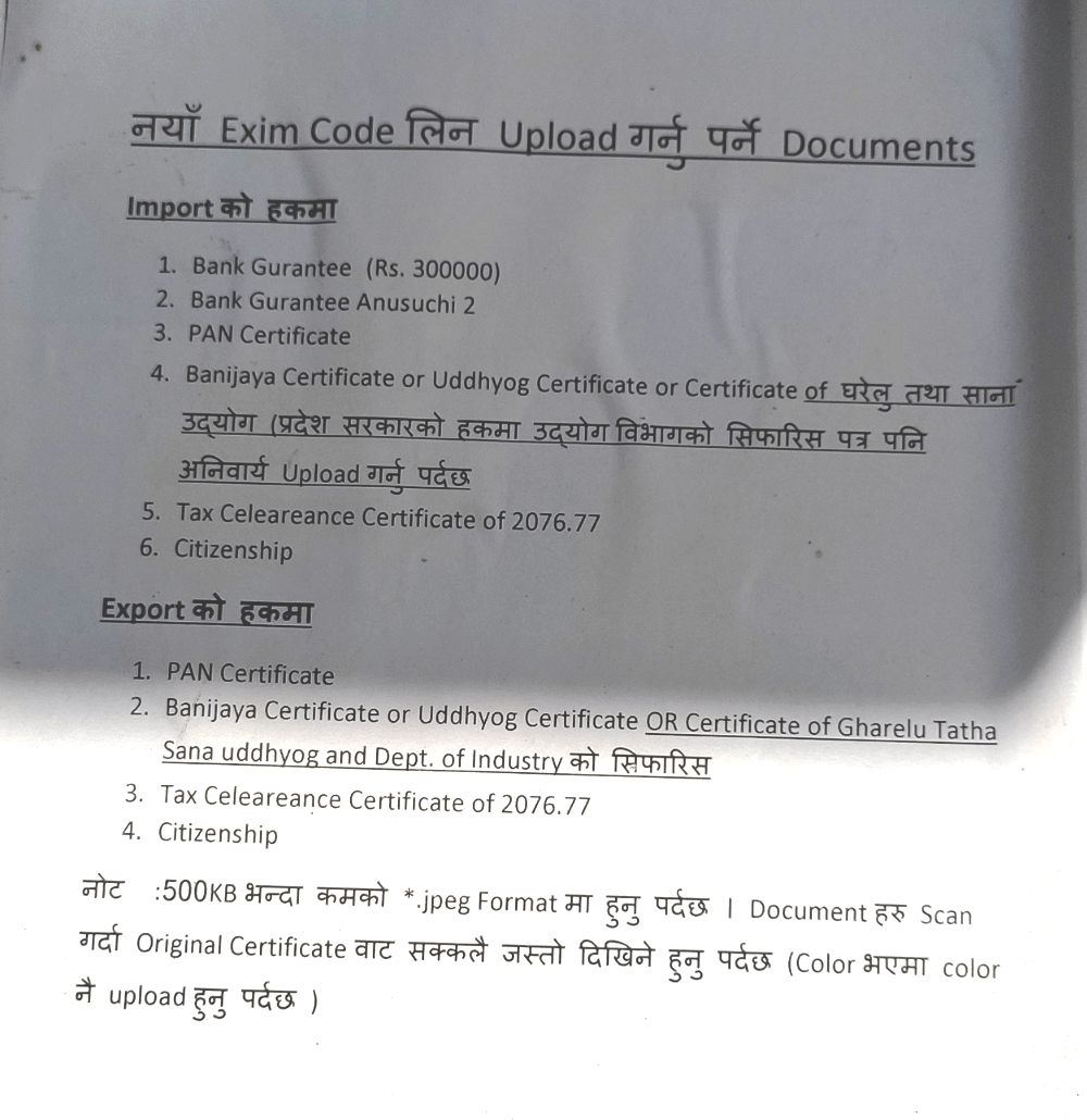 required document for exim code registration